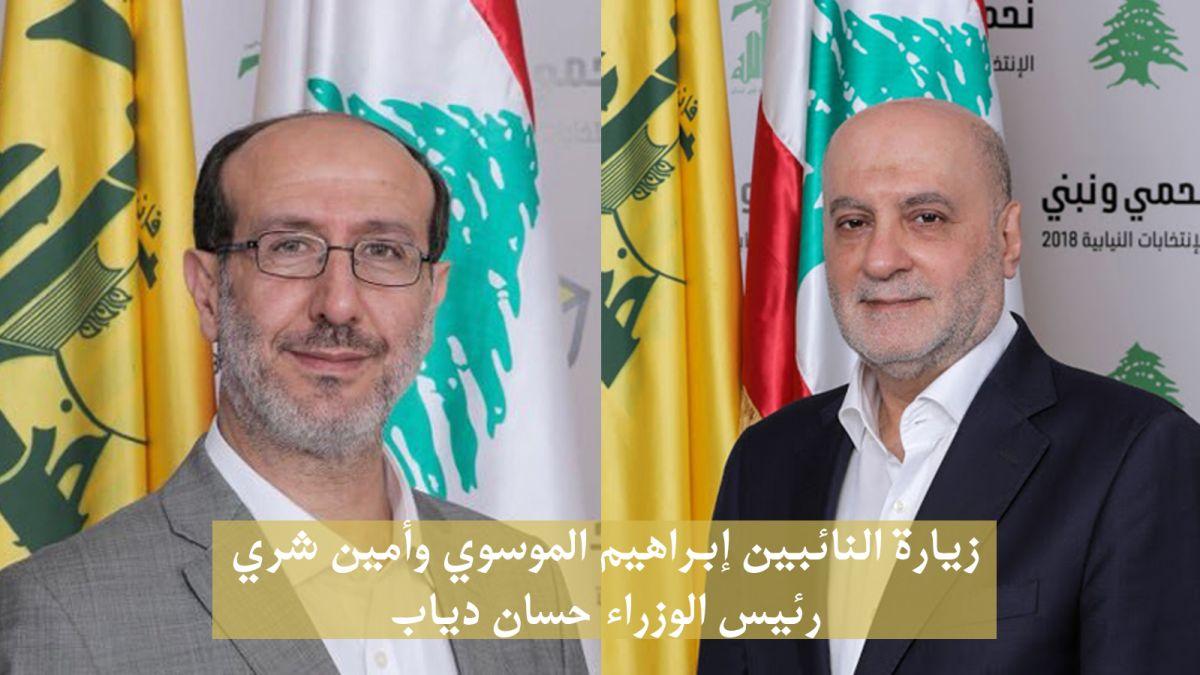 زيارة وفد من كتلة الوفاء للمقاومة رئيس الحكومة حسان دياب 26-3-2020