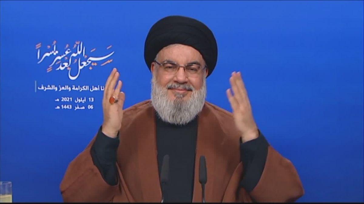 كلمة  السيد حسن نصر الله حول آخر التطورات والمستجدات 13-9-2021