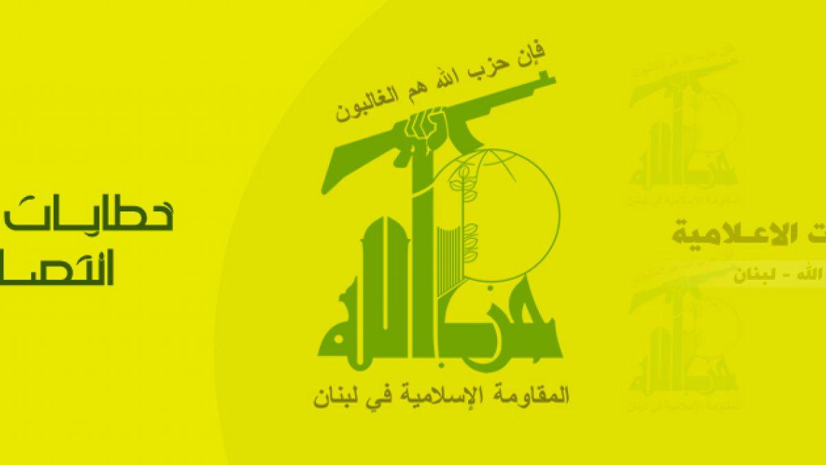 كلمة السيد نصر الله في ذكرى إنتصار آب 18-7-2012