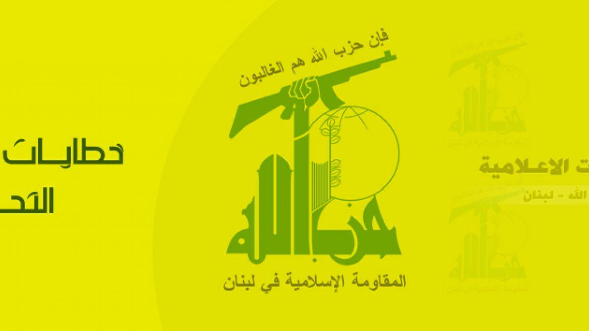 كلمة السيد نصر  الله في عيد المقاومة والتحرير 25ـ5ـ2013