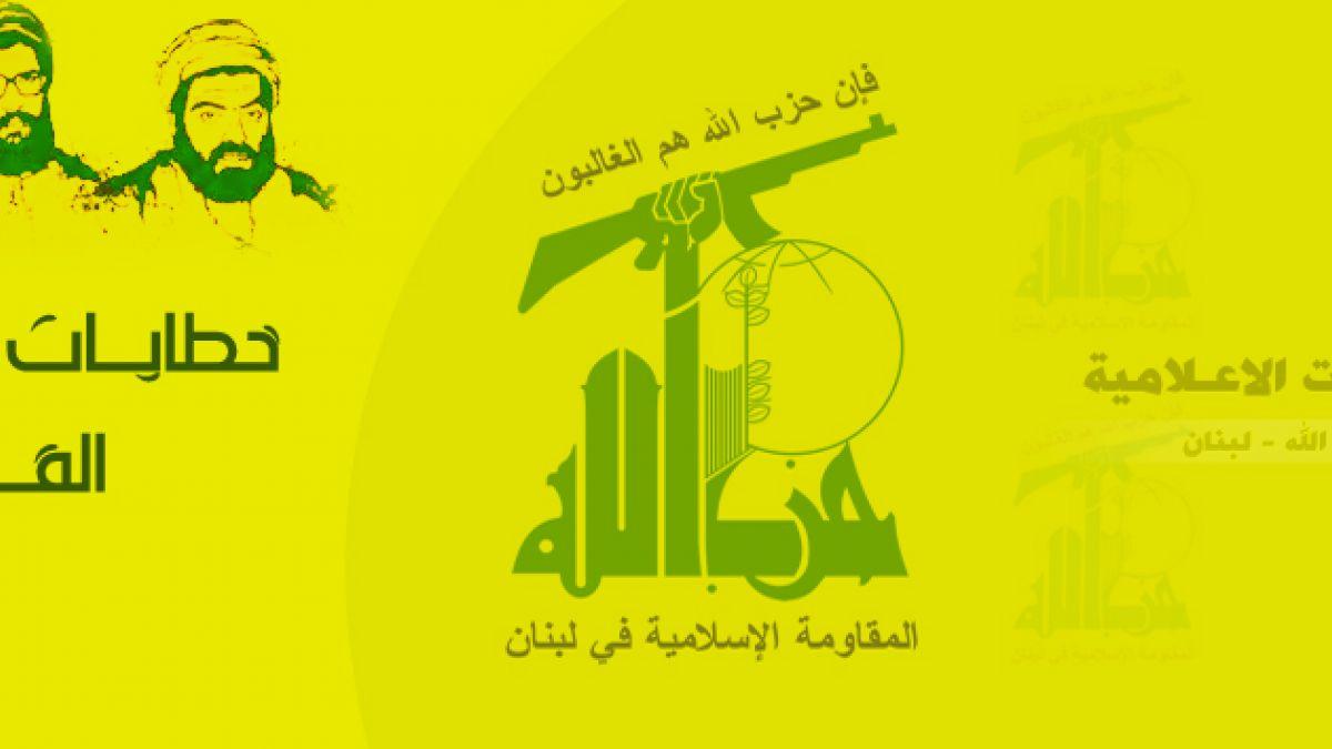 كلمة السيد نصر الله في ذكرى قادة المقاومة 16 شباط 2011