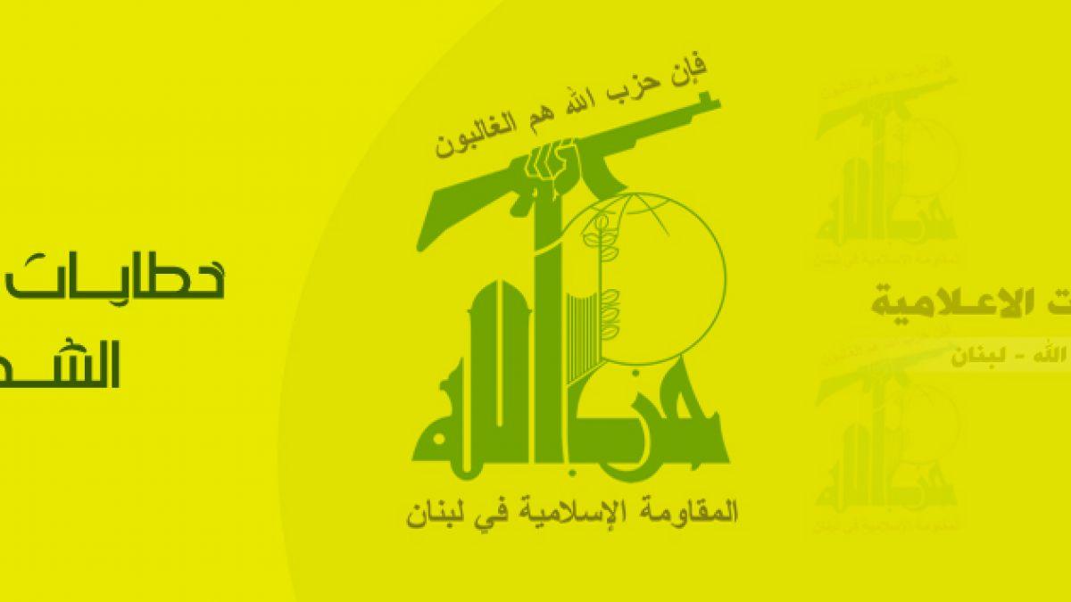 خطاب السيد نصر الله في مهرجان يوم الشهيد 12-11-2012