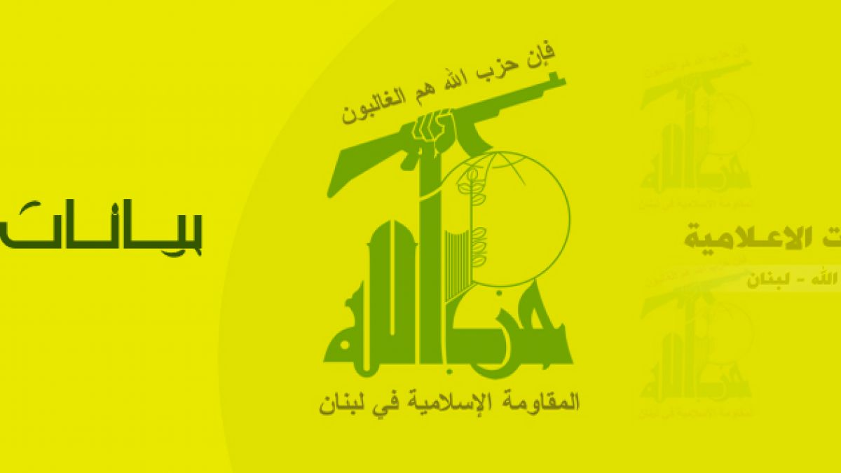 بيان حزب الله حول العدوان الصهيوني على السودان 25-10-2012