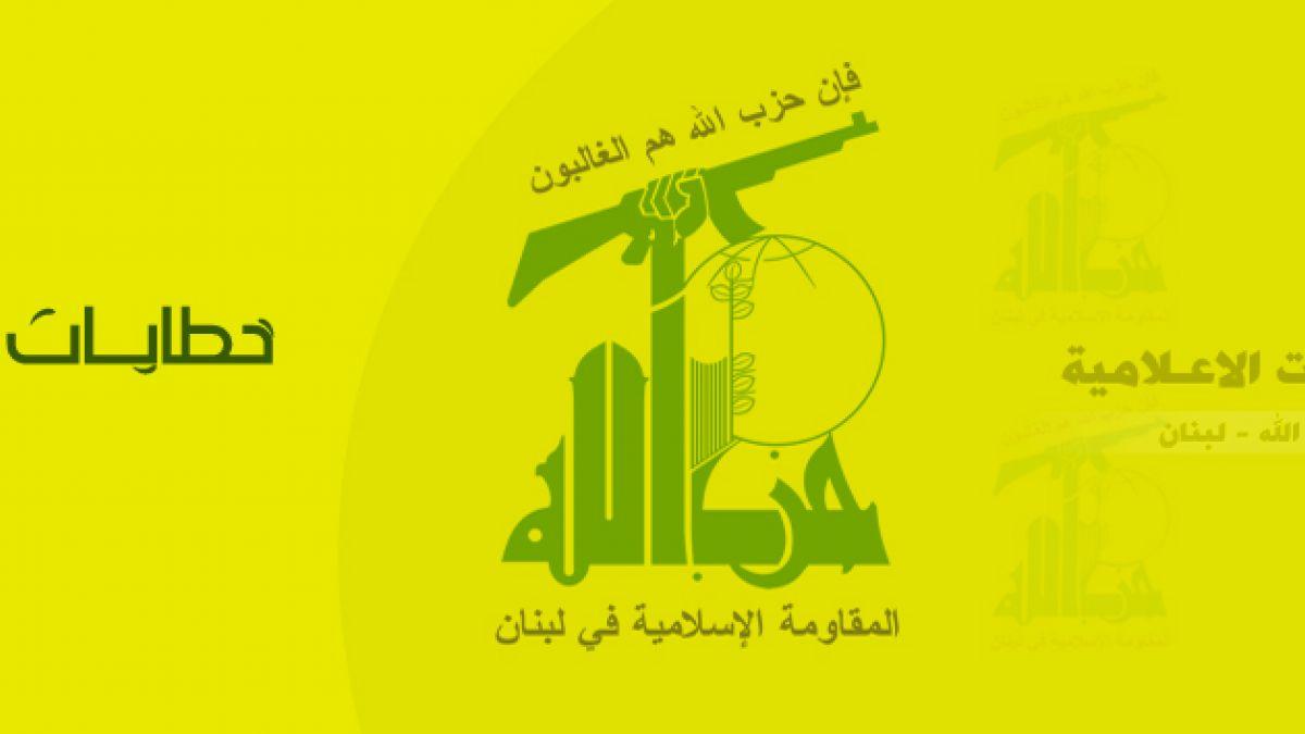 كلمة السيد نصر الله المتلفزة مساء الأحد 16-9-2012