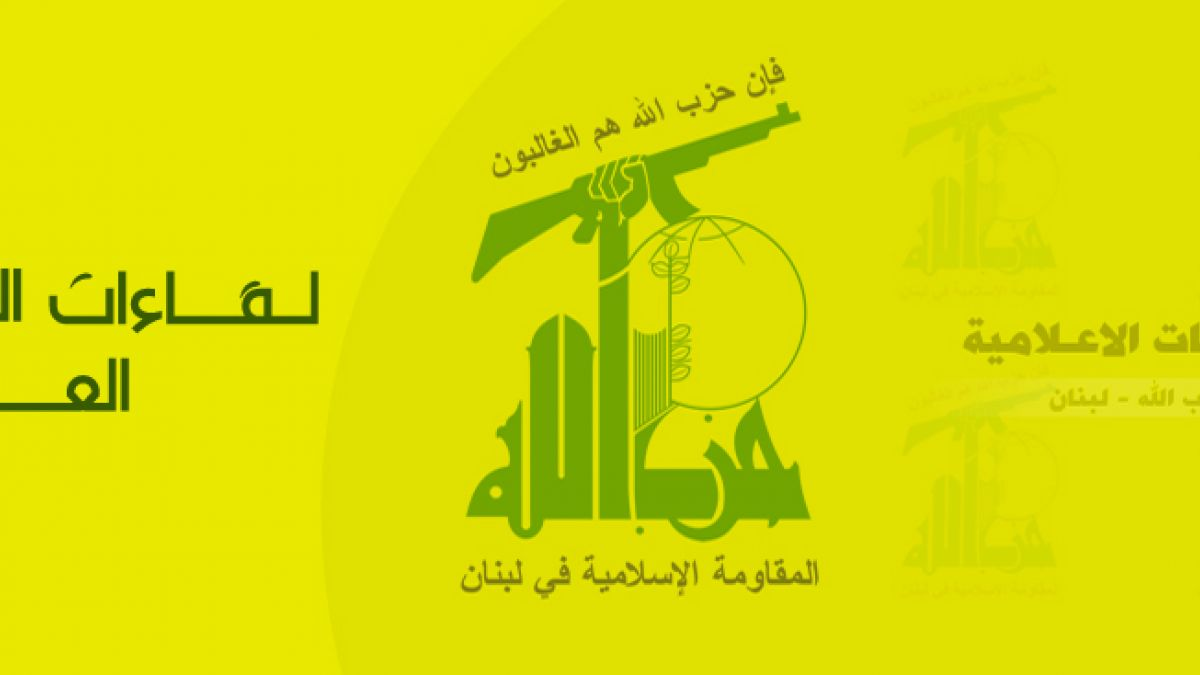 السيد نصر الله وحداده وحزب المؤتلفة الإيراني 10-11-2005