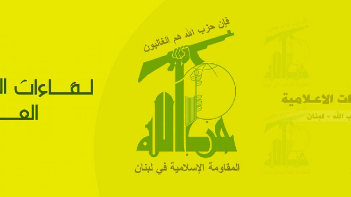 السيد نصر الله والرئيس حسين الحسيني 21-4-2005