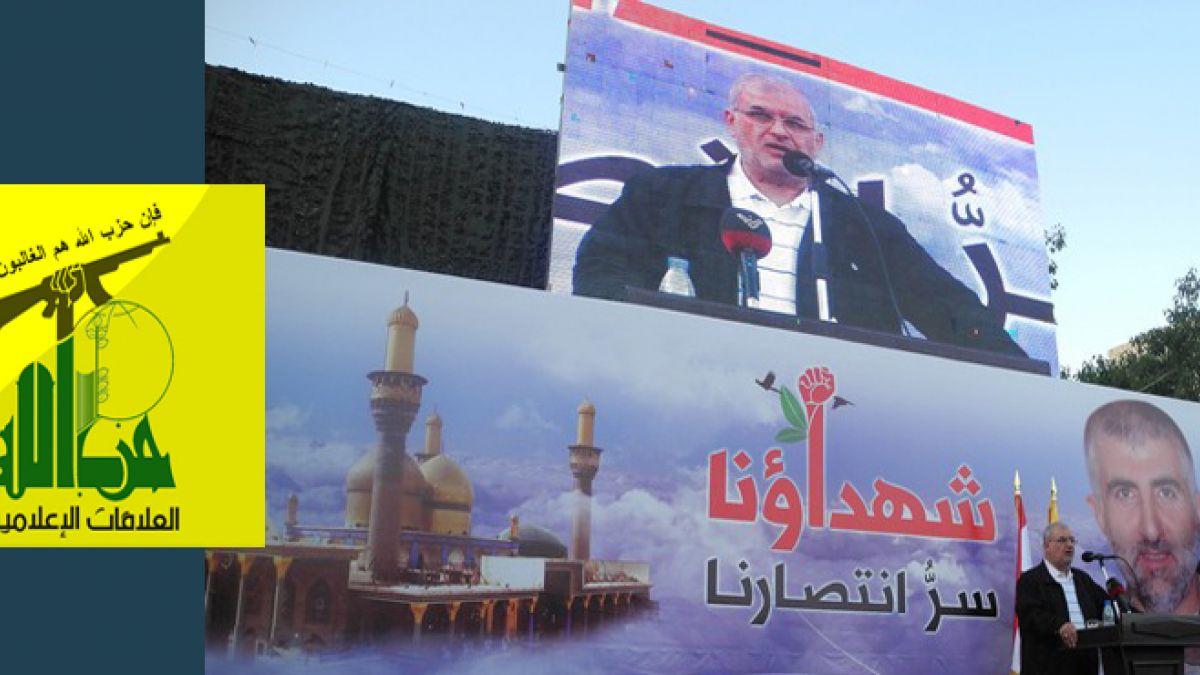 كلمة النائب رعد في احتفال تأبيني للشهيد الحاج 9-8-2014