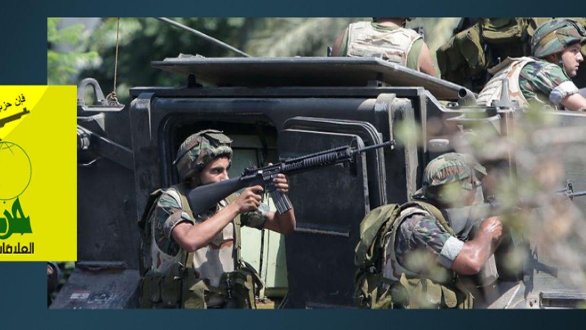بيان حول الاعتداء على الجيش والقوى الأمنية في عرسال 3-8-2014