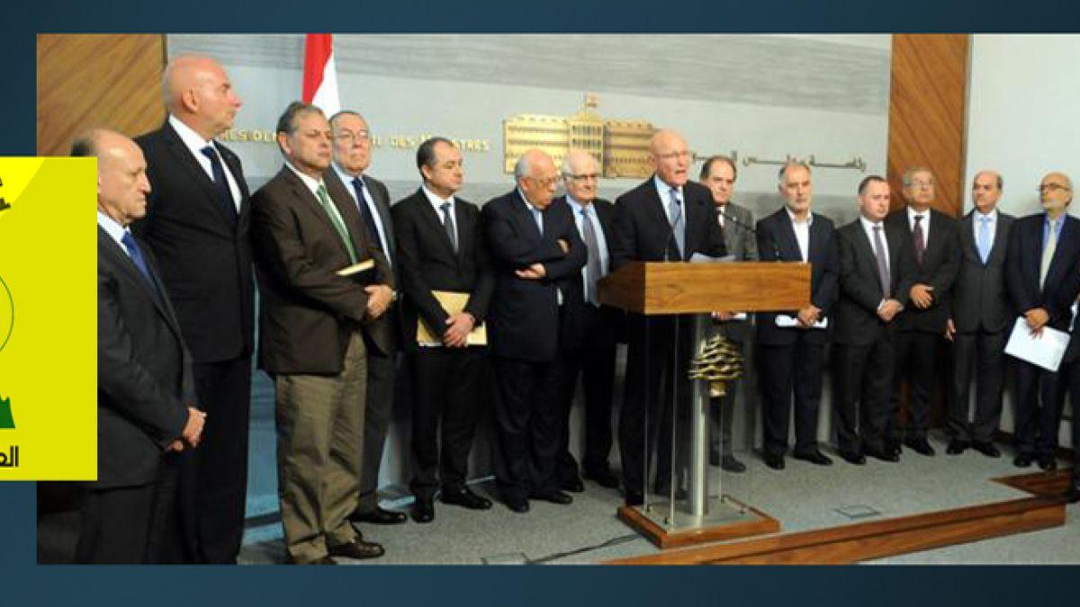 بيان حول موقف الحكومة من أحداث عرسال 5-8-2014