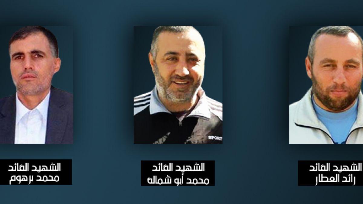 بيان تعليقاً على اغتيال قادة عز الدين القسام الثلاثة 21-8-2014