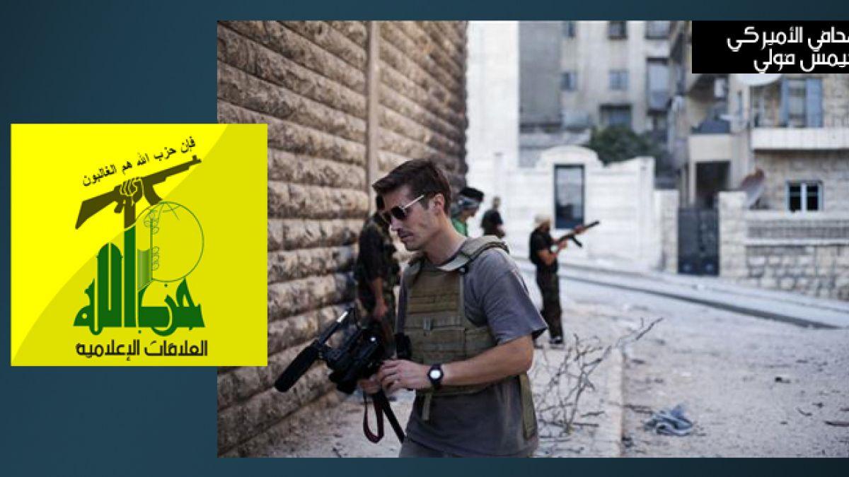 بيان تعليقاً على قتل الصحافي الأميركي 21-8-2014
