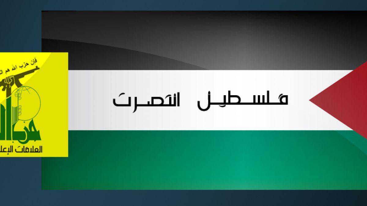 بيان تهنئة بانتصار غزة على العدو الصهيوني 26-8-2014