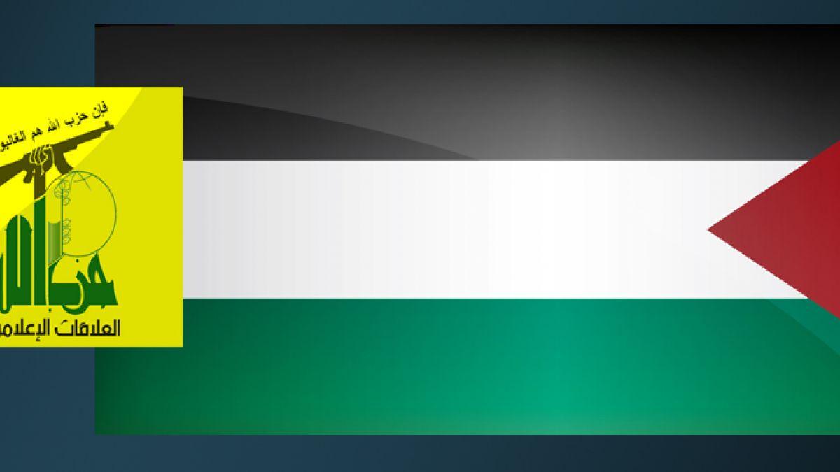 بيان تعليقاً على اقتطاع العدو لأراضي الضفة الغربية 1-9-2014