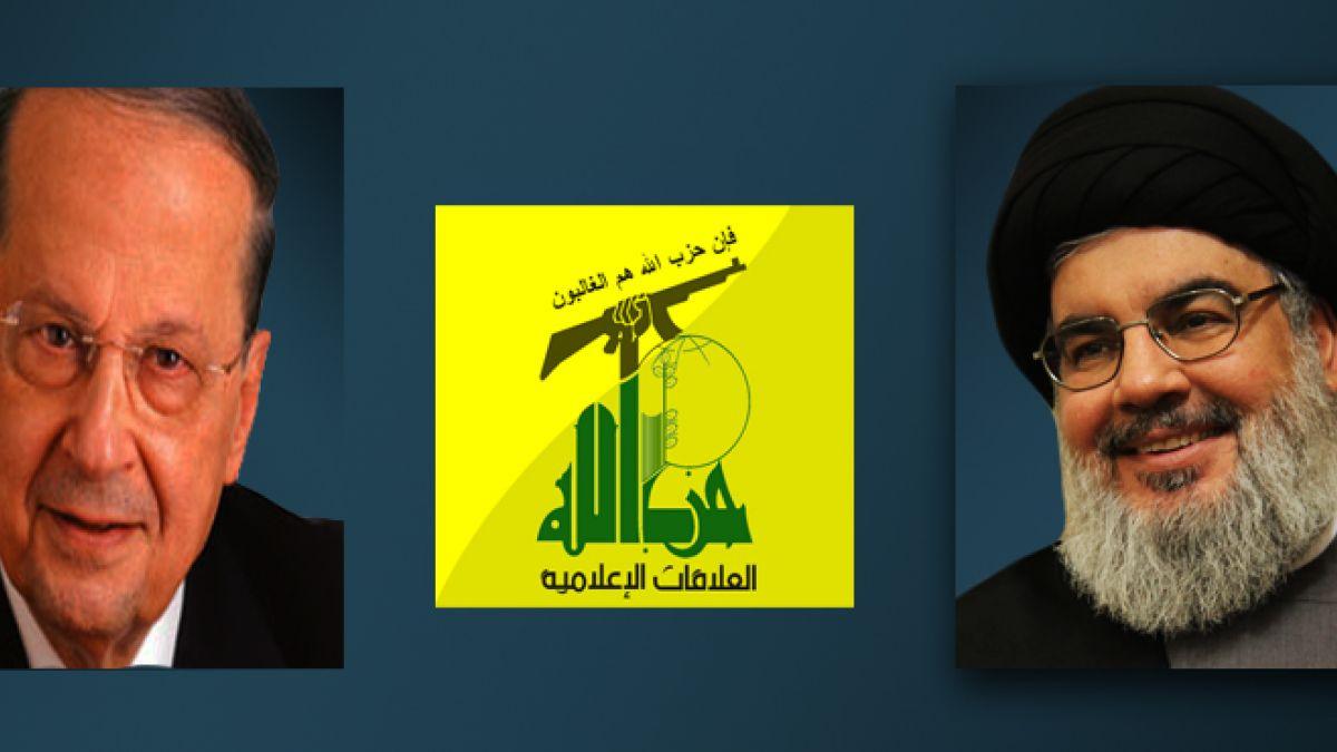 لقاء السيد نصر الله والعماد ميشال عون 9-9-2014