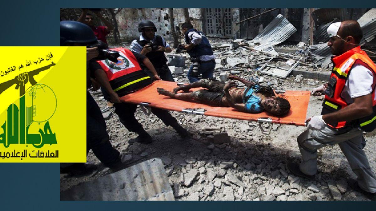 بيان صادر عن حزب الله حول مجزرة الشجاعية  20-7-2014
