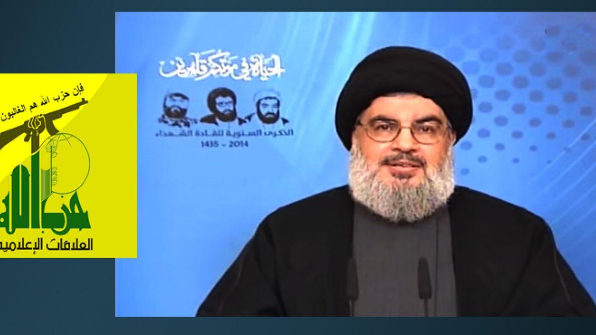 كلمة السيد نصر الله بمناسبة ذكرى الشهداء القادة 16-2-2014