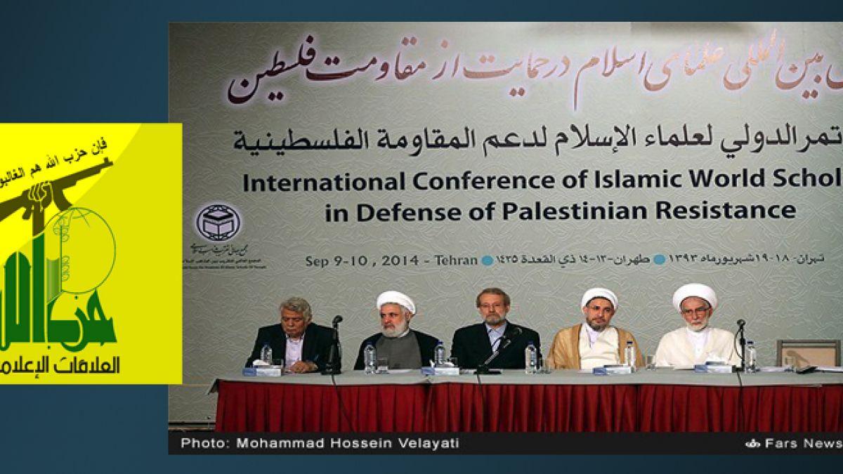 كلمة الشيخ نعيم قاسم في مؤتمر طهران 9-9-2014