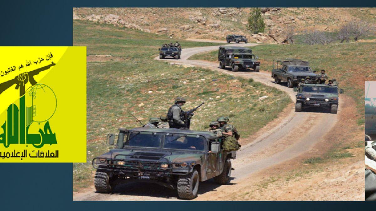 بيان حول الإعتداء على الجيش في جرود عرسال  19-9-2014