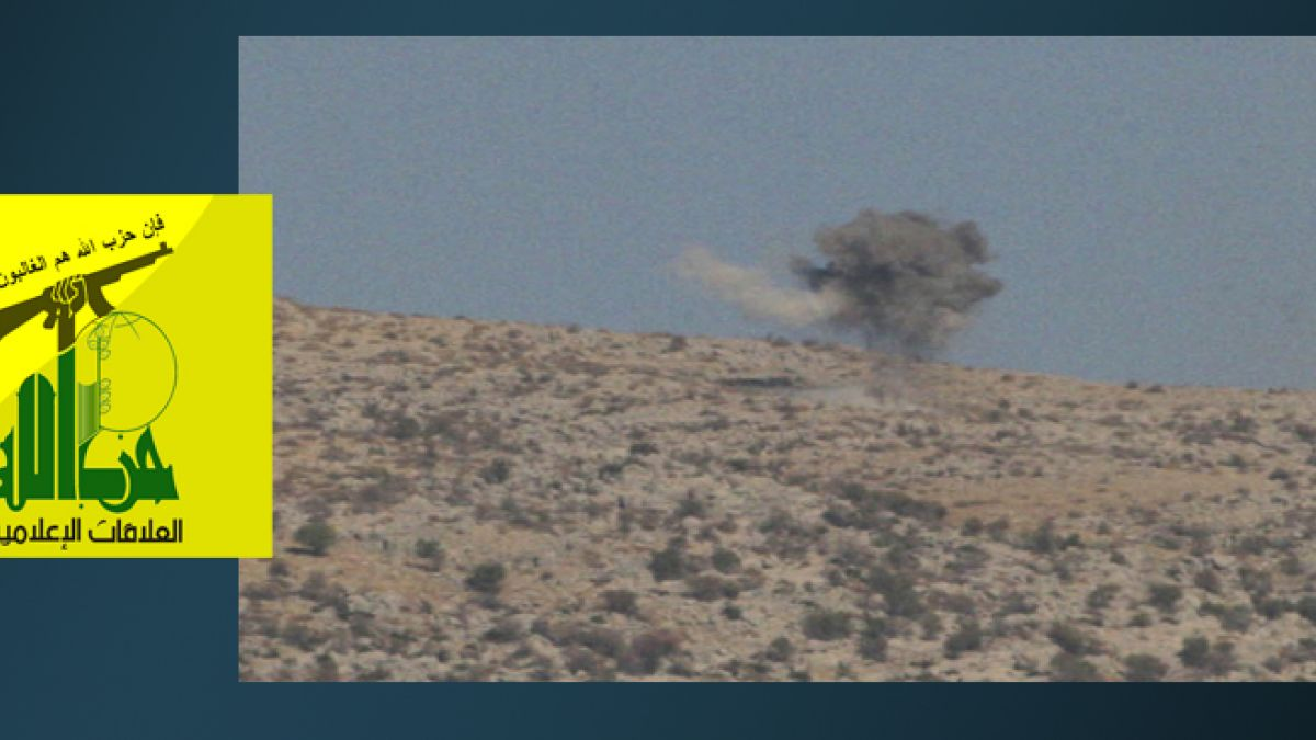 بيان تفجير المقاومة عبوة بدورية إسرائيلية في شبعا 7-10-2014