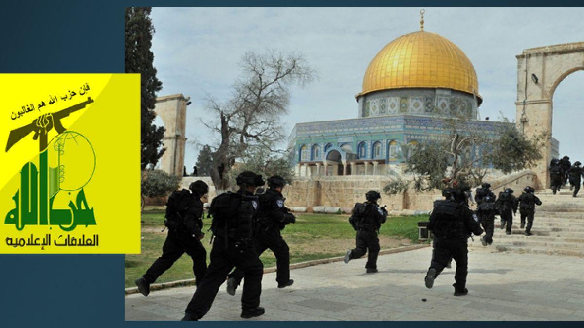 بيان حول قيام جنود الاحتلال بتدنيس المسجد الأقصى 8-10-2014