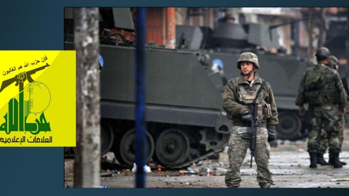 بيان حول الادعاءات التي تقول إن المعتدين على الجيش في طرابلس هم من حلفاء حزب الله 16-10-2014