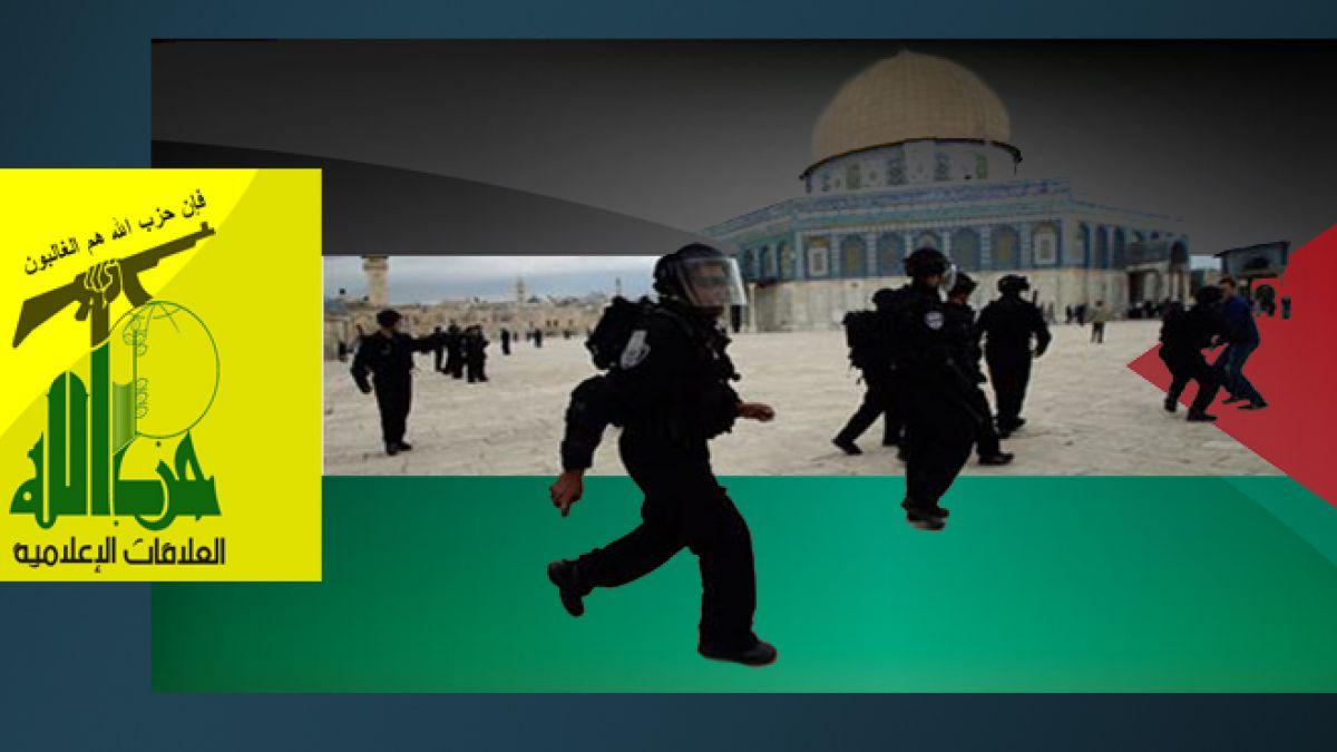 بيان حول الانتهاكات الصهيونية للمسجد الأقصى 15-10-2014