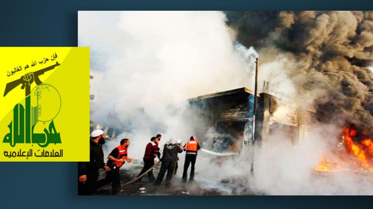 بيان حزب الله تعليقاً على التفجيرات الإرهابية في العراق 20-10-2014