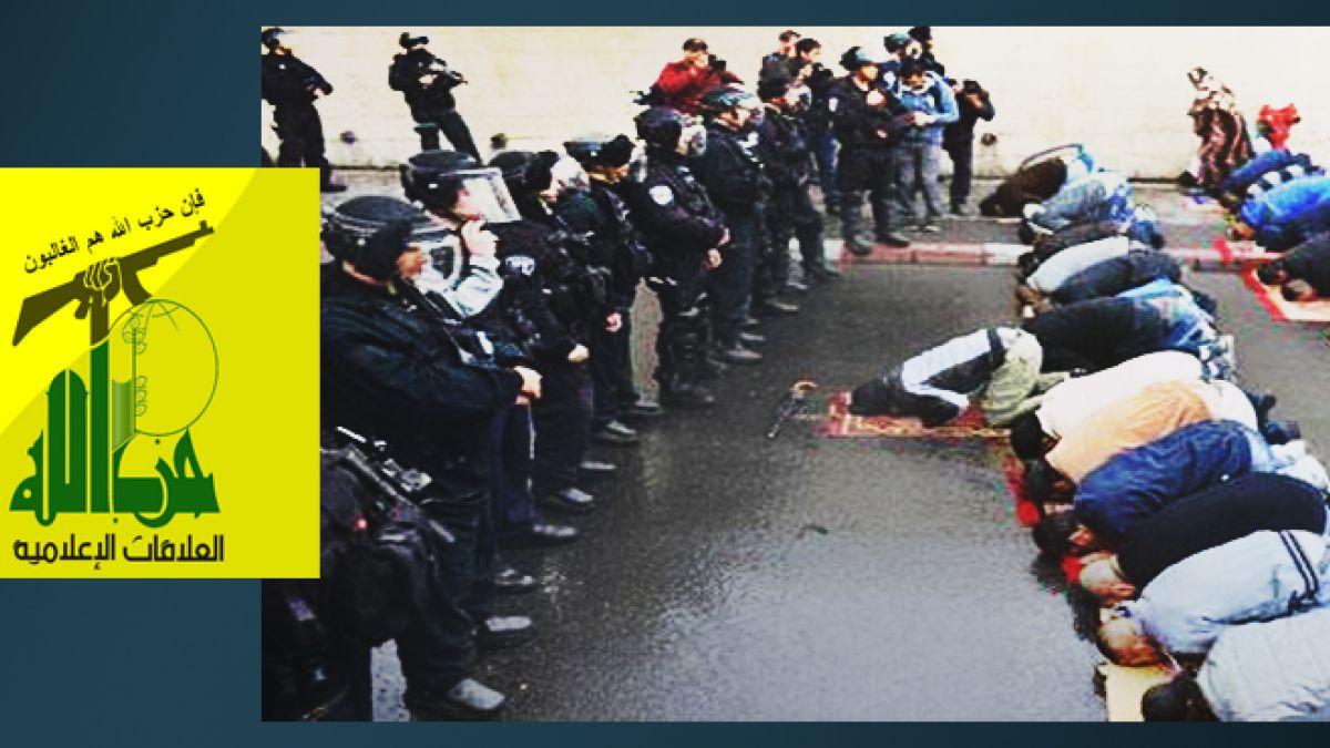 بيان حول العملية البطولية ضد أحد رموز التطرف الصهيوني 30-10-2014