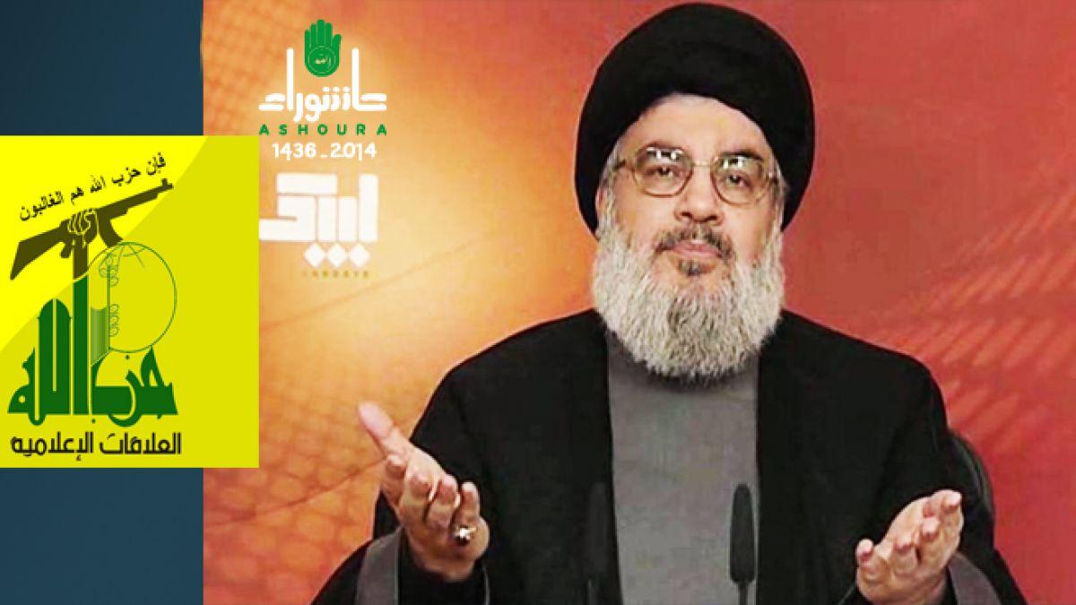 كلمة السيد حسن نصر الله في المجلس العاشورائي 27-11-2014