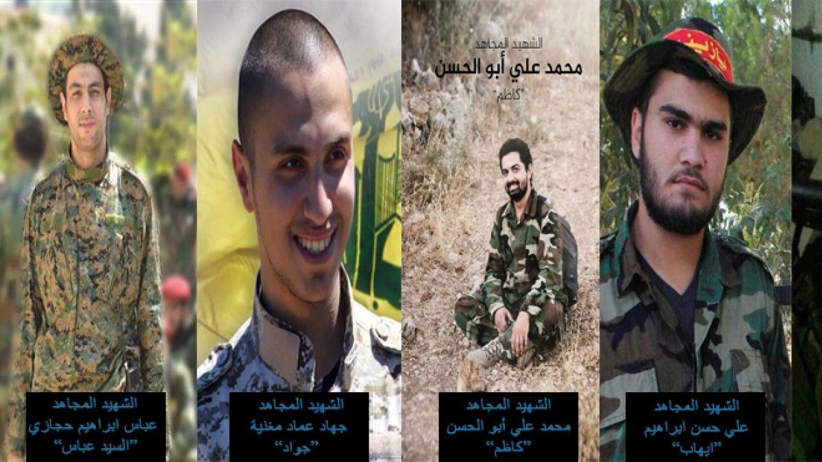 بيان حزب الله حول شهدائه في القنيطرة 18-1-2015