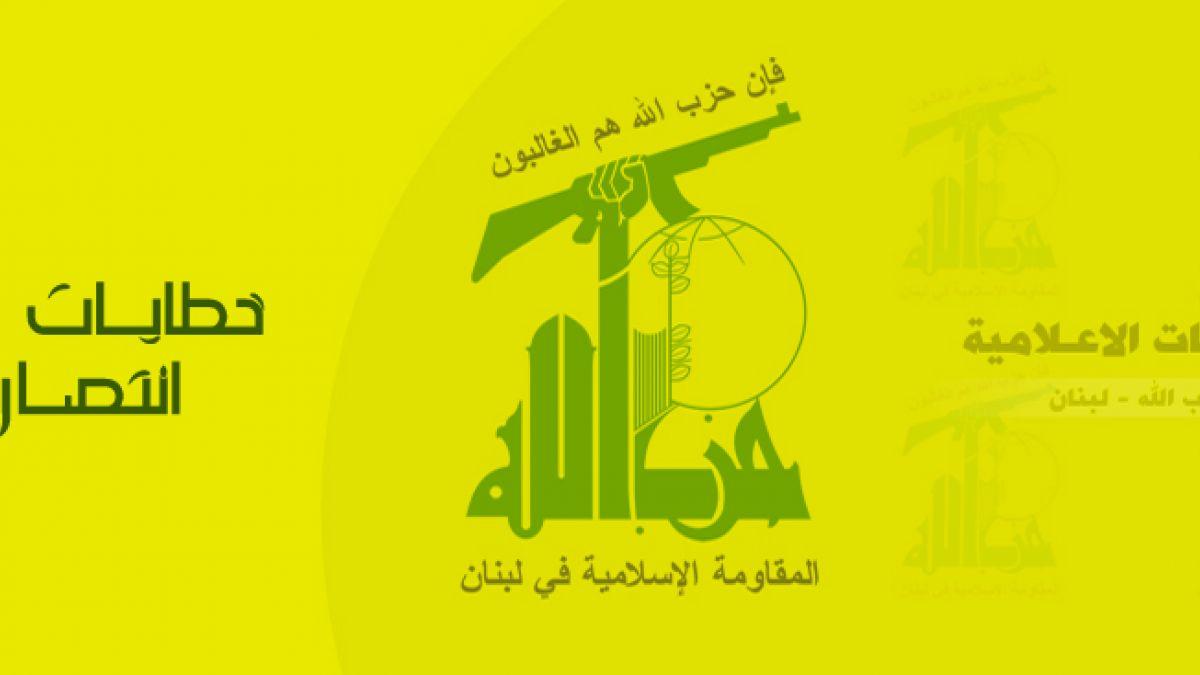 كلمة السيد نصر الله في عيد المقاومة والتحرير 3-8-2010