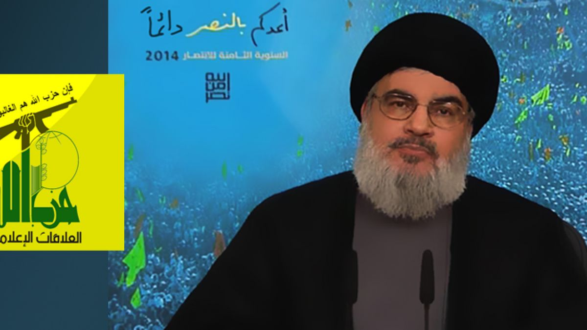 الكلمة المتلفزة لسماحة الأمين العام لحزب الله السيد حسن نصر الله مساء السبت 16-5-2015