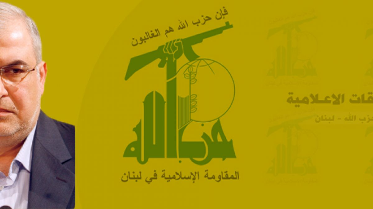 كلمة النائب محمد رعد في بلدة جباع 21-10-2015