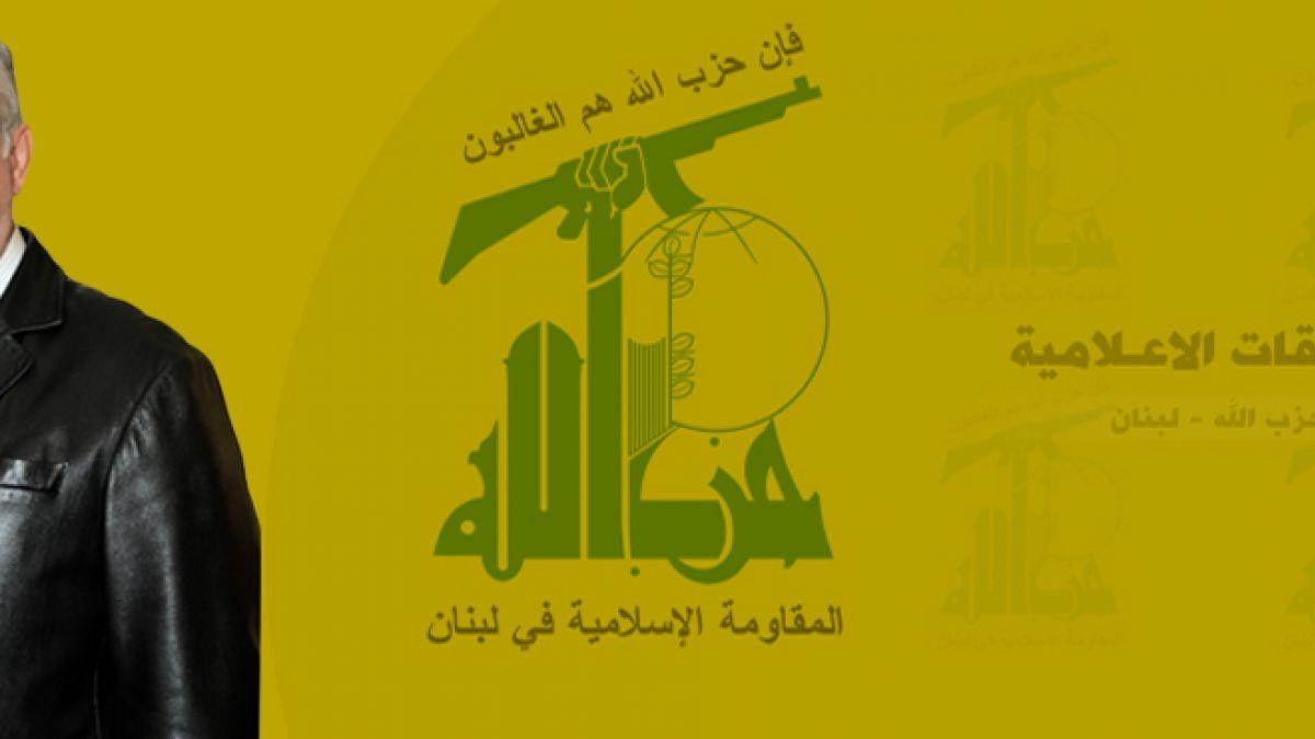 كلمة النائب محمد رعد في بلدة جبشيت 9-11-2015