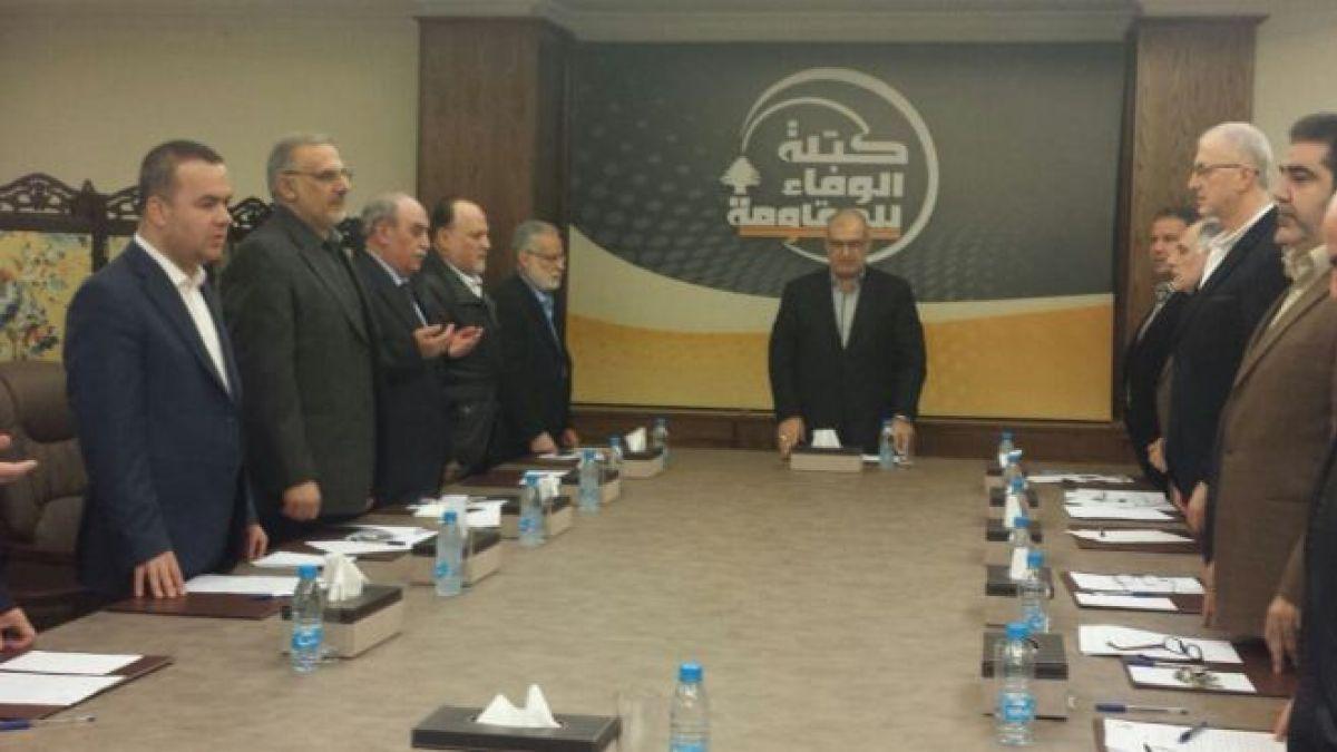 بيان كتلة الوفاء للمقاومة بعد اجتماعها الأسبوعي 17-3-2016