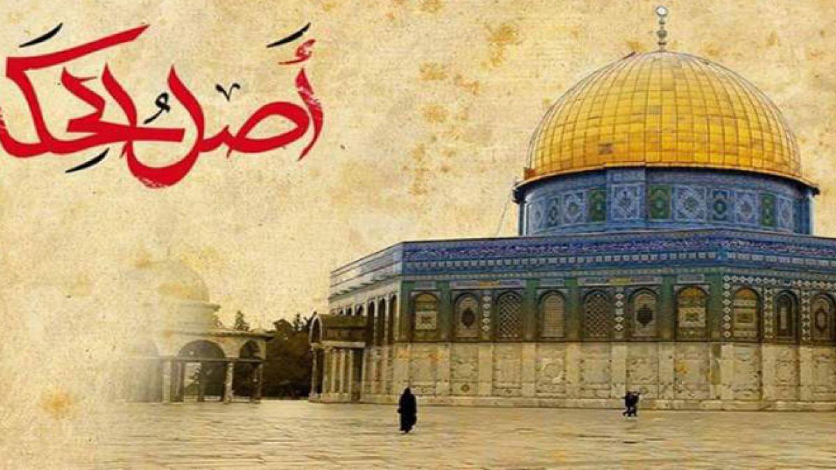 بيان حزب الله حول إلغاء احتفال يوم القدس 30-6-2016