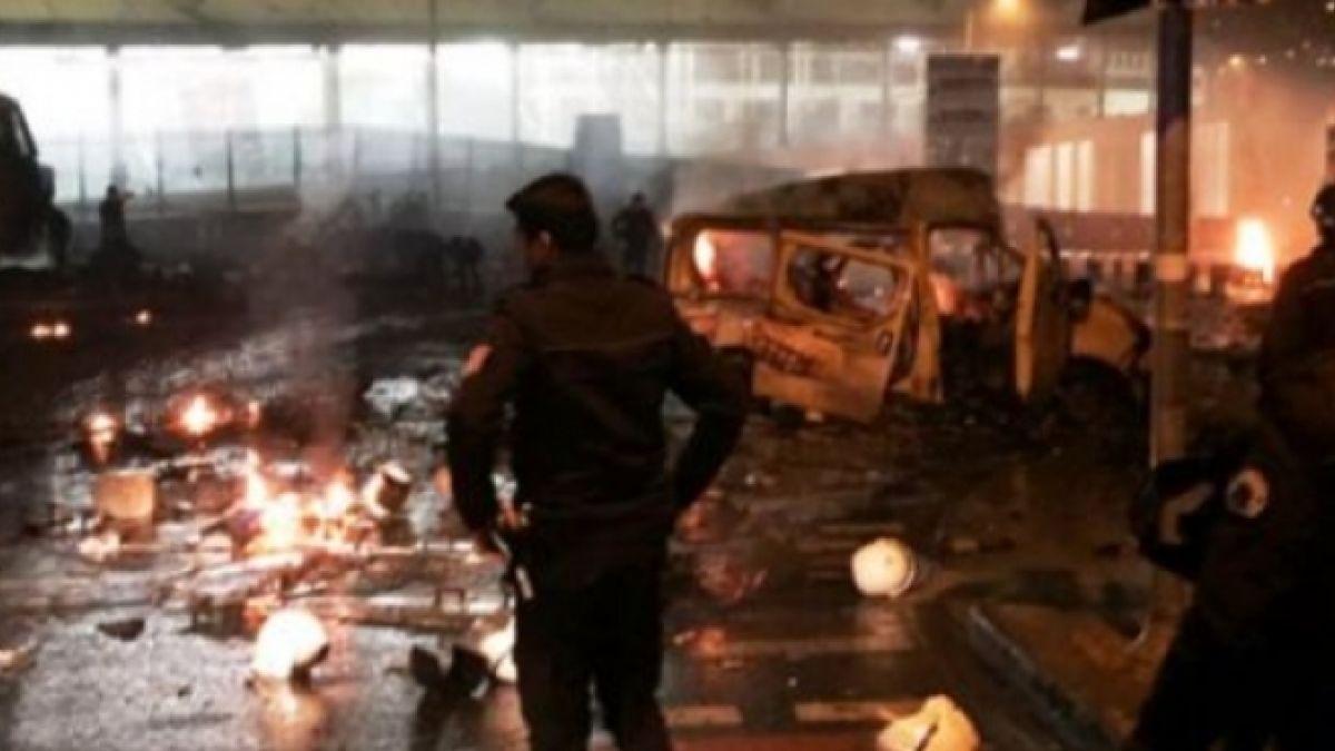 بيان حول التفجيرات التي شهدتها المنطقة 11-12-2016