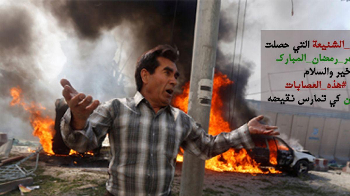 بيان حزب الله حزل تفجير العاصمة الأفغانية كابول 1-6-2017
