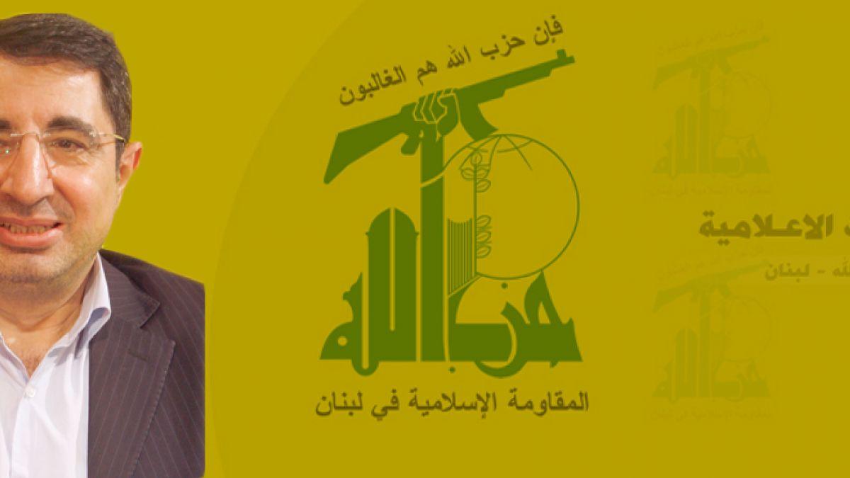 كلمة الوزير حسين الحاج حسن في بلدة العباسية 15-6-2017
