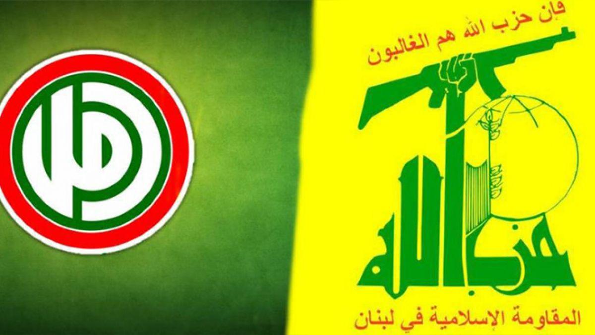 بيان مشترك لقيادتي حزب الله وحركة أمل 6-8-2018