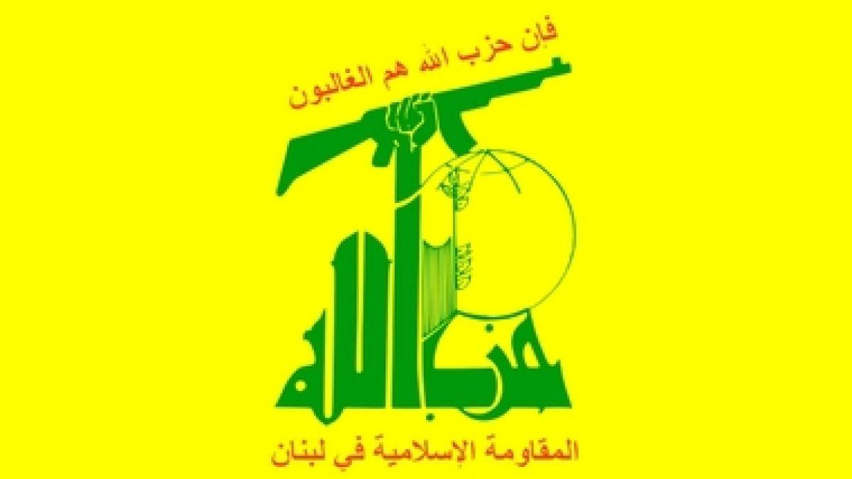 بيان صادر عن حزب الله حول مجزرة  مدينة الحديدة  24-8-2018