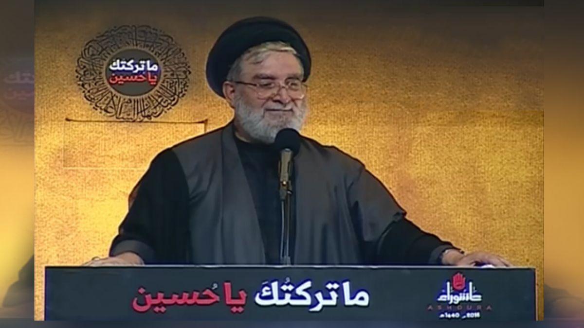 كلمة السيد ابراهيم أمين السيد في الليلة الثامنة من محرم 17-9-2018