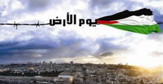بيان صادر عن حزب الله بمناسبة يوم الأرض 30-3-2020