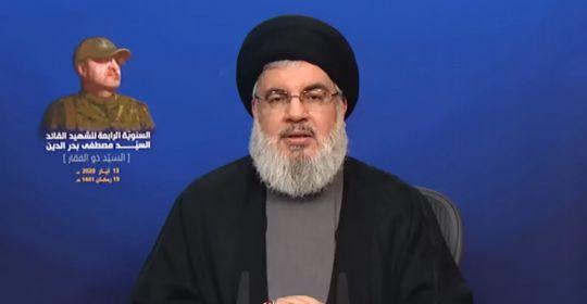 كلمة السيد حسن نصر الله في ذكرى استشهاد  السيد مصطفى بدر الدين  13-5-2020