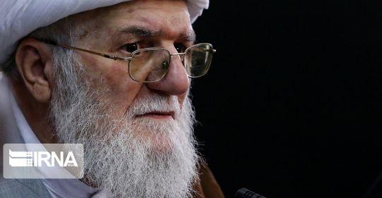 بيان تعزية صادر عن حزب الله بوفاة سماحة  آية الله الشيخ محمد علي التسخيري 19-8-2020