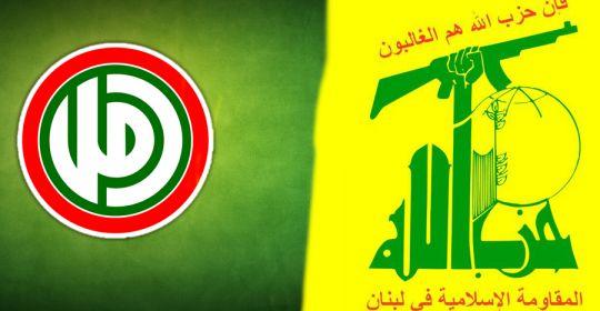 بيان صادر عن حركة أمل وحزب الله حول الاعتداء على التظاهرة في منطقة الطيونة 14-10-2021
