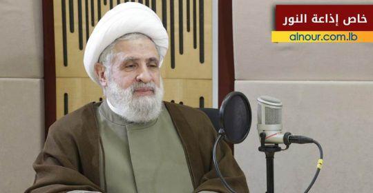 حديث نائب الأمين العام لحزب الله الشيخ نعيم قاسم  مع إذاعة النور 22-5-2021