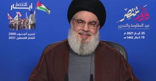 كلمة  السيد حسن نصر الله  بمناسبة عيد المقاومة والتحرير 25-5-2021