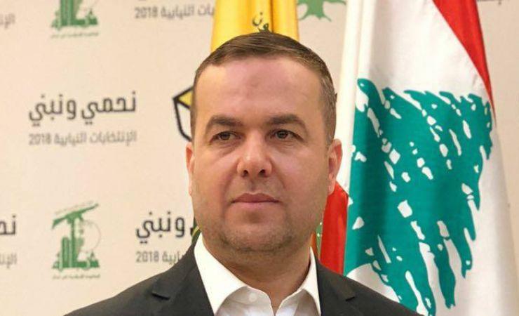 تصريح النائب حسن فضل الله حول تدخل وزارة الخارجية الأميركية في التحقيق بانفجار مرفأ بيروت 13-10-2021