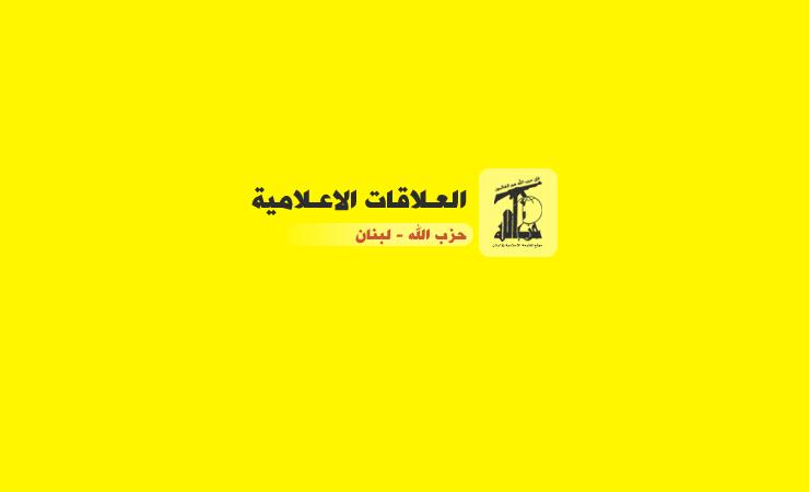بيان صادر عن المقاومة الاسلامية رداً على الغارات الجوية الاسرائيلية 6-8-2021